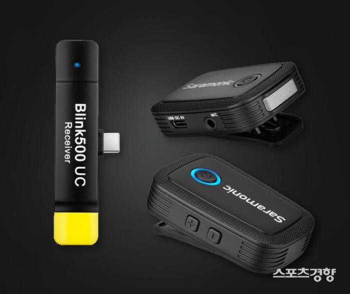 현대포멕스 '사라모닉 Blink500 B5'. 스마트폰에 수신기를  장착해 사용하는 초소형 무선 송수신 마이크 시스템이다.